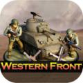 二战前线:西部前线
