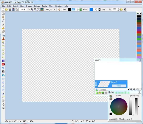 LazPaint图片编辑器 7.0.5 官方版