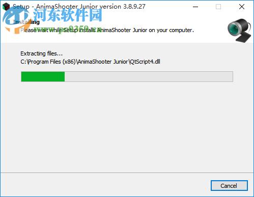 AnimaShooter Junior(定格动画制作软件) 3.8.9.27 官方版