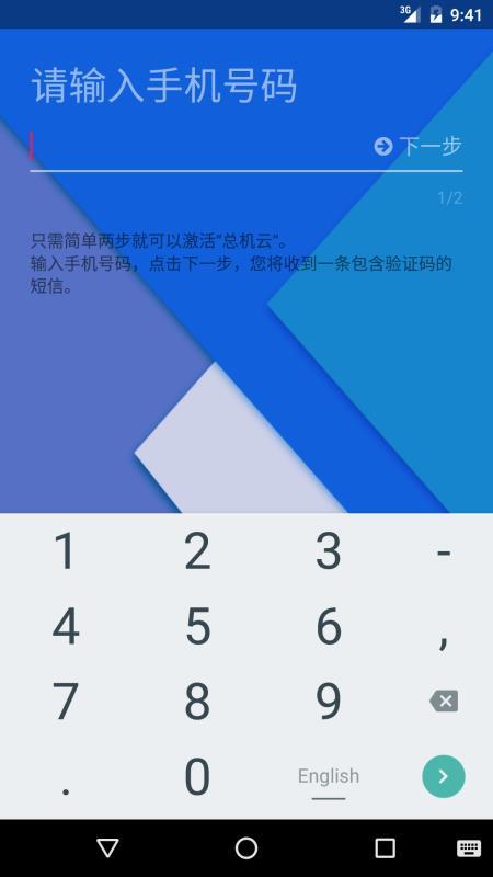 总机云(1)