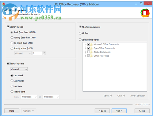 RS Office Recovery 2.6 官方版
