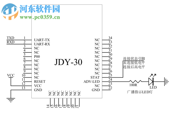 JDY-30 SPP蓝牙模块手册 2.7 附调试工具