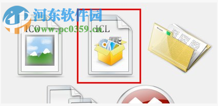 IconEditor(exe图标修改器) 1.1.0 免费版
