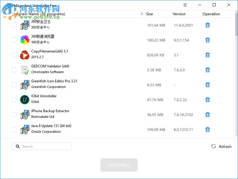 Magoshare Uninstaller(卸载软件) 2.6 官方版