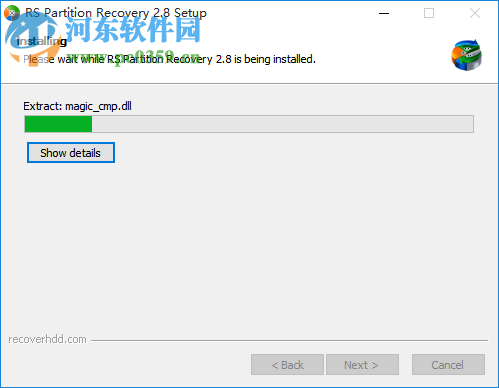 RS Partition Recovery(硬盘数据恢复) 2.8 官方版