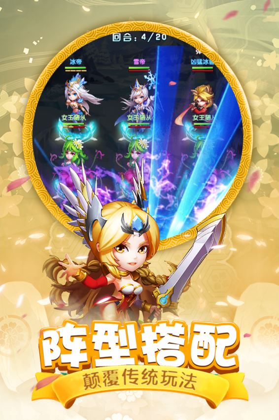 斗罗大陆神界传说2 1.0.16 安卓版