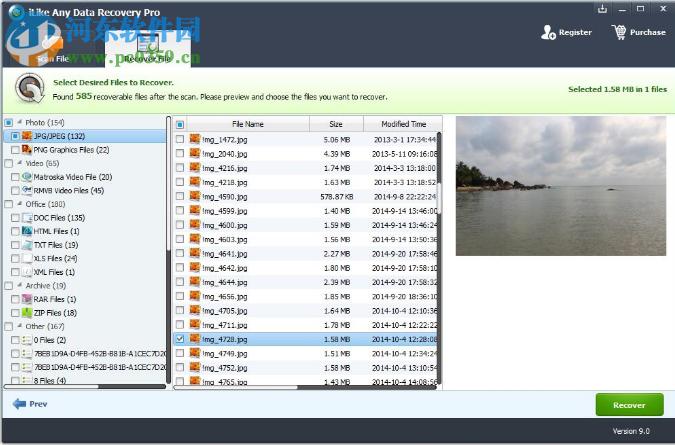iLike Any Data Recovery Pro(数据恢复软件) 9.0.0.0 官方版