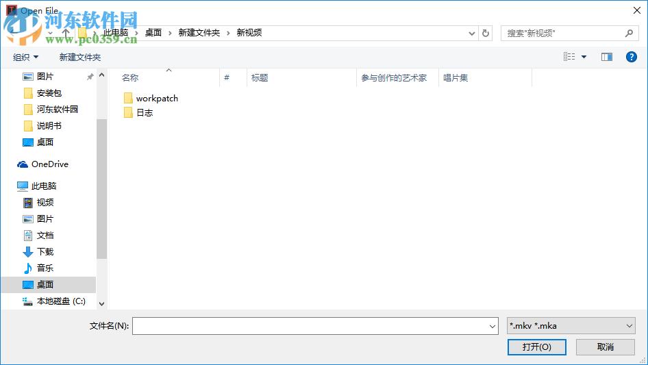 Inviska MKV Info(视频信息显示软件) 8.0 官方版