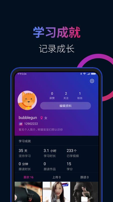 秒熊 1.6.3.3 手机版