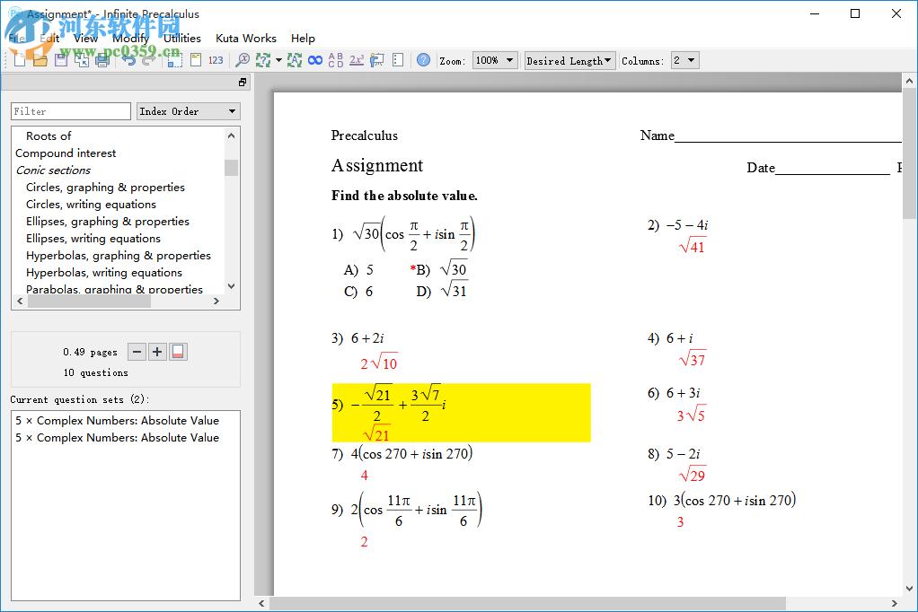 Infinite Precalculus(数学试卷制作软件) 2.52 官方版