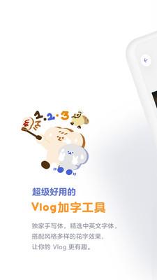 面包视频(3)
