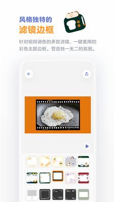 面包视频(1)