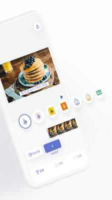 面包视频 1.0.0 手机版
