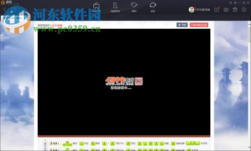 趣核游戏平台 3.5 官方版