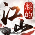 朕的江山 2.5.97 安卓版