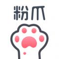 粉爪 1.1 安卓版