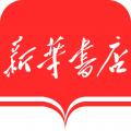 智慧书城 2.0.6 安卓版