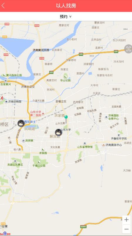 济南房地产网(1)