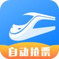 高铁票务 6.8.0 安卓版