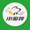 小蜜蜂 0.0.86 手机版