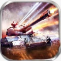 坦克冲锋 1.3.9 安卓版