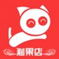 猫果店 1.0.4 安卓版