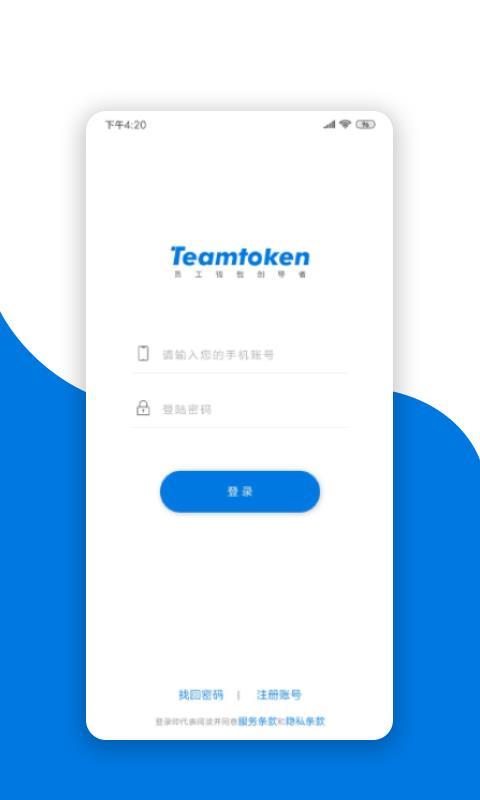 Teamtoken(1)