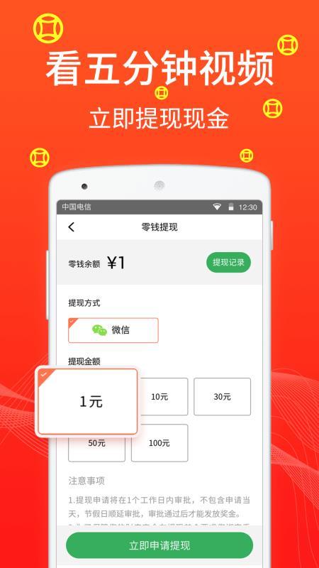 招财广场舞(1)