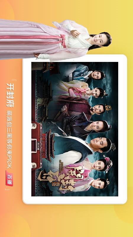 搜狐视频HD(1)