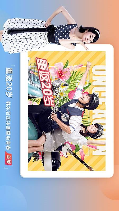 搜狐视频HD(2)
