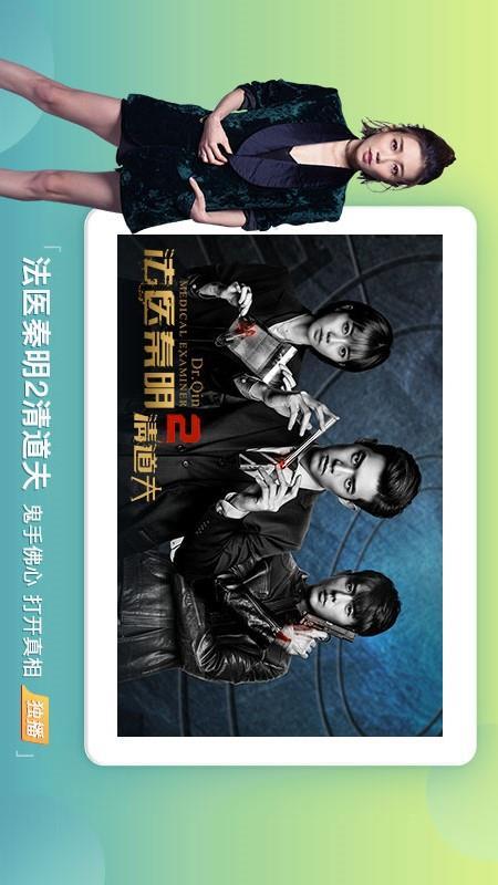 搜狐视频HD(3)