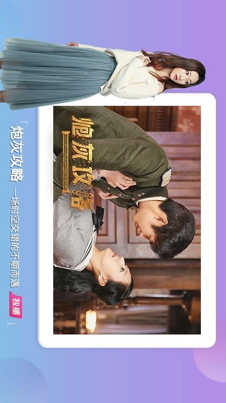 搜狐视频HD(5)