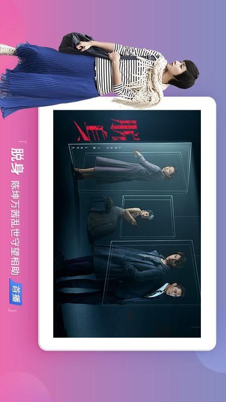 搜狐视频HD(4)