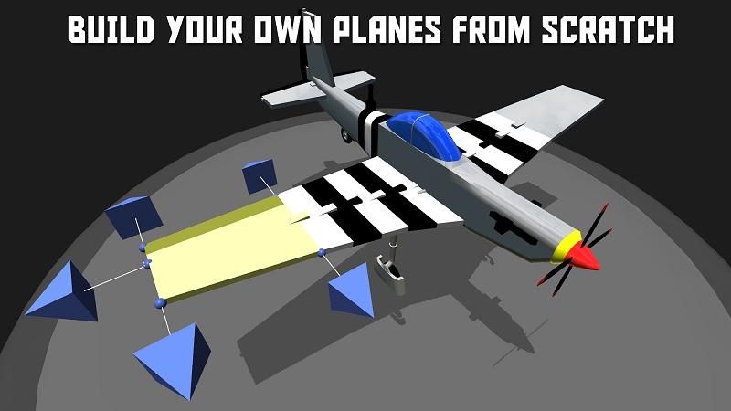 简单飞机(3)