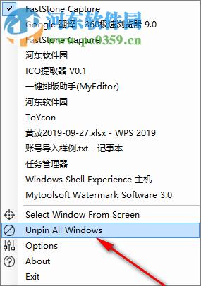 PinWin(窗口置顶软件)