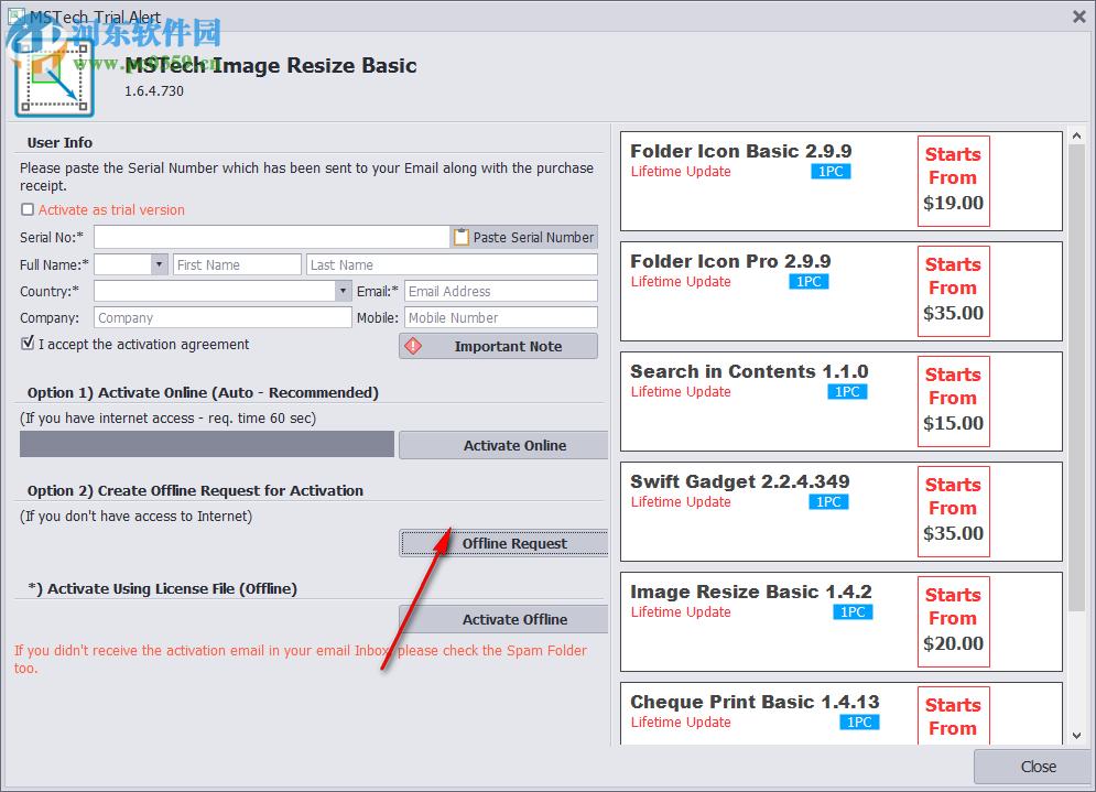 MSTech Image Resize(照片尺寸快速修改软件) 1.6.4.730 官方版