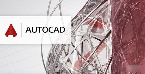 autocad软件