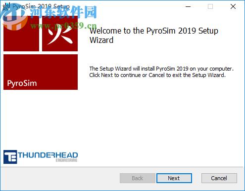 pyrosim2019破解版