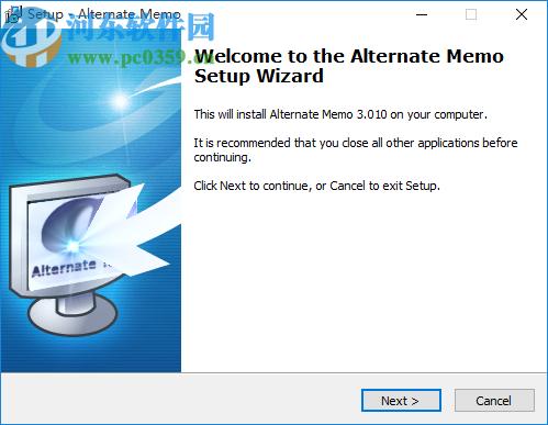 Alternate Memo(剪贴板软件)