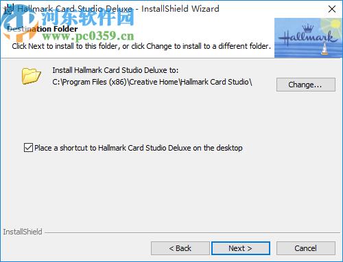 Hallmark Card Studio(贺卡制作软件)