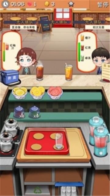 次元料理屋(2)