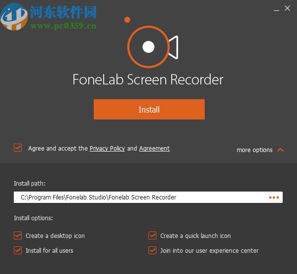 FoneLab Screen Recorder(屏幕录制软件)