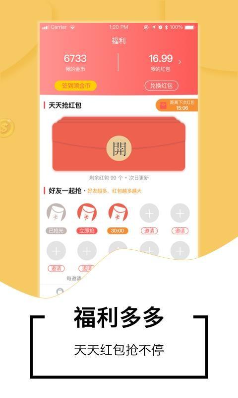 红淘淘(2)