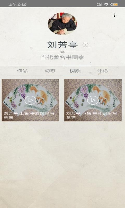 刘芳亭(1)