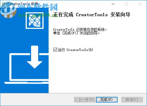 CreatorTools(视频转码工具)