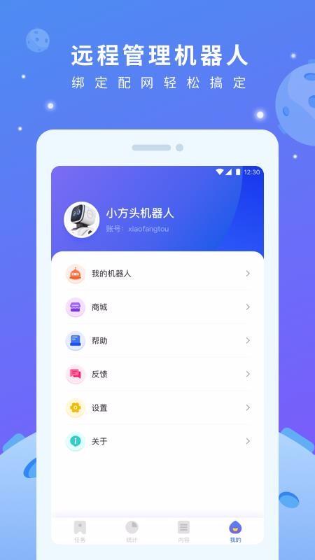 小方头(3)