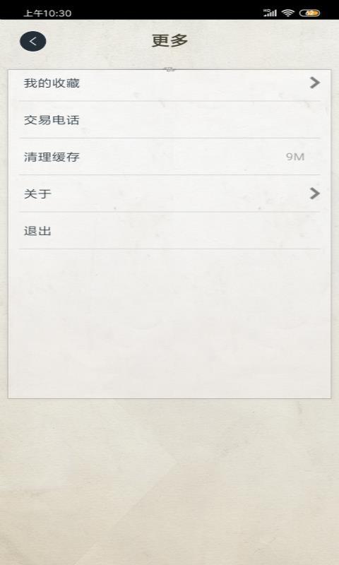 刘芳亭(2)