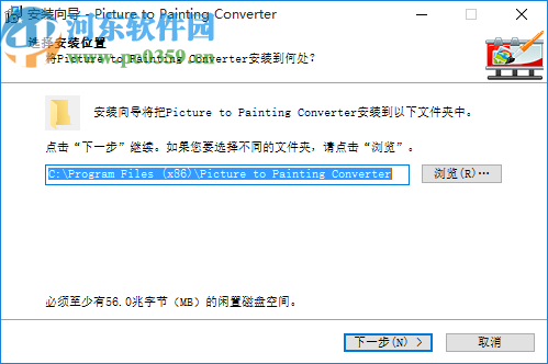 Picture to Painting Converter(图片转油画软件)