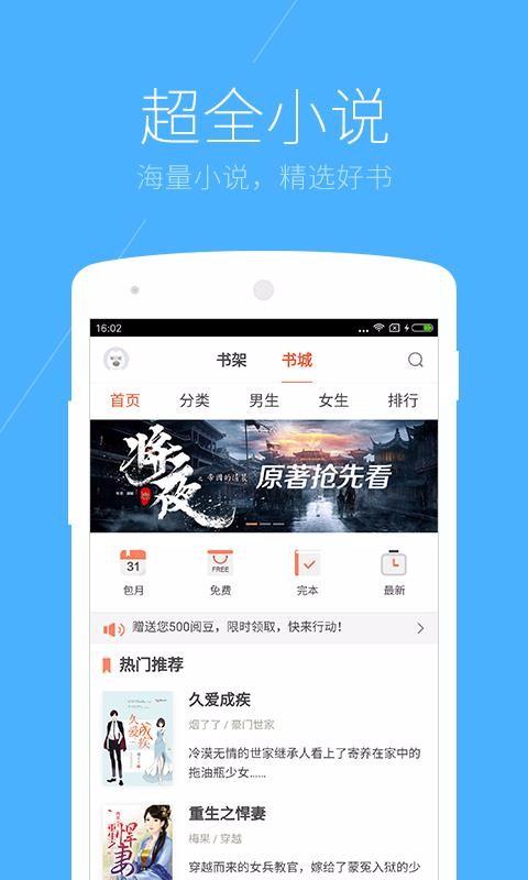 搜狗浏览器极速版(4)