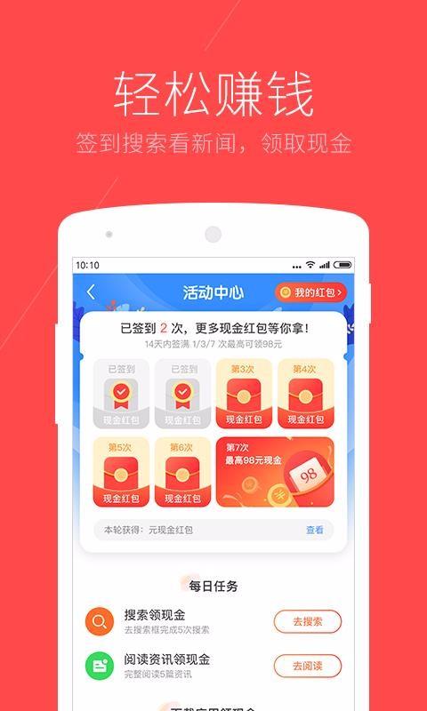 搜狗浏览器极速版(1)